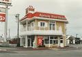 事例68  KFC白樺通り店
