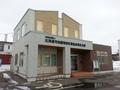 事例112 北海道宅建協会帯広支部事務所